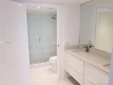 100 Bayview Dr - Photo 7