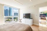 200 Sunny Isles Blvd - Photo 11