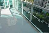 250 Sunny Isles Blvd - Photo 12