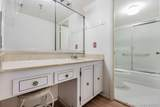 671 195th St - Photo 11
