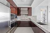 9703 Collins Ave - Photo 12