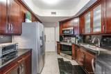888 Brickell Key Dr - Photo 5