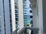 2751 Ocean Dr - Photo 8