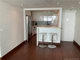 1200 West Ave - Photo 49