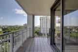 2000 Towerside Ter - Photo 10