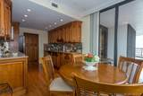 1581 Brickell Ave - Photo 12