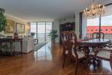 1581 Brickell Ave - Photo 3