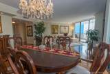 1581 Brickell Ave - Photo 7