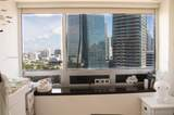 1541 Brickell - Photo 10