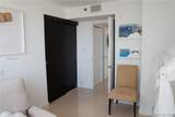 1541 Brickell - Photo 11