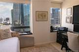 1541 Brickell - Photo 12