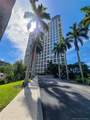 1541 Brickell - Photo 19