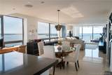 1541 Brickell - Photo 3