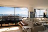 1541 Brickell - Photo 4