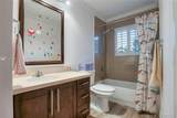 1284 Peregrine Way - Photo 5