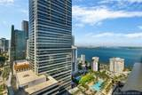 1451 Brickell Ave - Photo 30