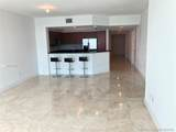 15051 Royal Oaks Ln - Photo 3