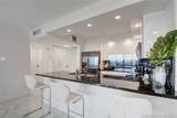 100 Bayview Dr. - Photo 17