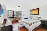 1915 Brickell Ave - Photo 4