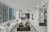 1100 Biscayne Blvd - Photo 4