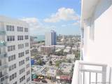 6969 Collins Ave - Photo 13
