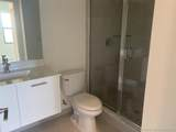 8195 104th Ave - Photo 11