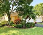 4203 Cherrywood Ct - Photo 1