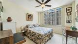 5600 Collins Ave - Photo 15