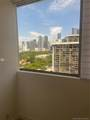 2025 Brickell Ave - Photo 14