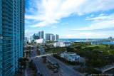 888 Biscayne Blvd - Photo 16