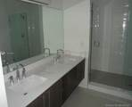 7751 107th Ave - Photo 3