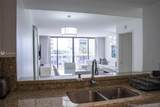 5757 Collins Ave - Photo 6