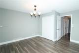 8240 Waterford Ln - Photo 49