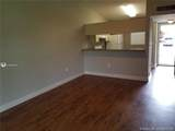 9851 Nob Hill Ct - Photo 6