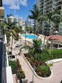 610 West Las Olas Blvd - Photo 13