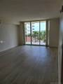 610 West Las Olas Blvd - Photo 7