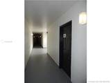4540 107th Ave - Photo 3