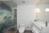 1100 West Ave - Photo 7