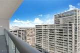 495 Brickell Ave - Photo 13
