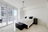 475 Brickell Ave - Photo 10