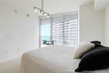 475 Brickell Ave - Photo 11