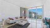 485 Brickell Ave - Photo 2