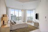 17111 Biscayne Blvd - Photo 23