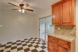 3231 43rd Ave - Photo 17