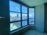 3600 Mystic Pointe Dr - Photo 4