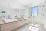 17111 Biscayne Blvd - Photo 13
