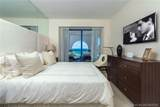 551 Fort Lauderdale Beach Blvd - Photo 14