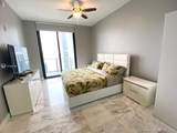 1010 Brickell Ave - Photo 11