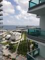 900 Biscayne Blvd - Photo 10