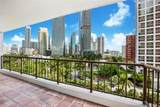 1581 Brickell Ave - Photo 11